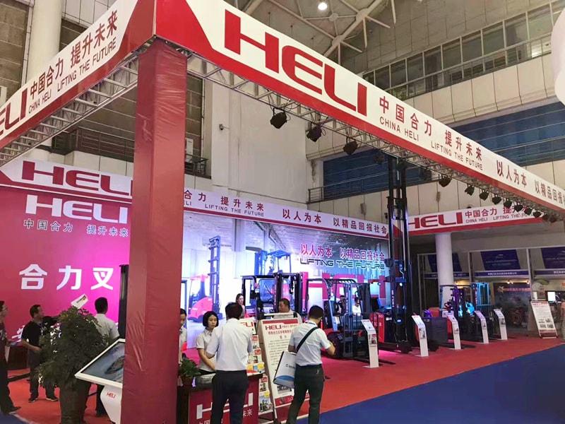 合力叉车参展第七届中国西部国际物流产业博览会.jpg