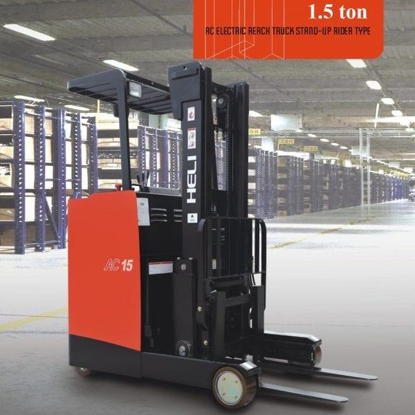 G系列 1.5吨蓄电池站式前移式叉车 – 合力叉车 – 优惠价中国叉车