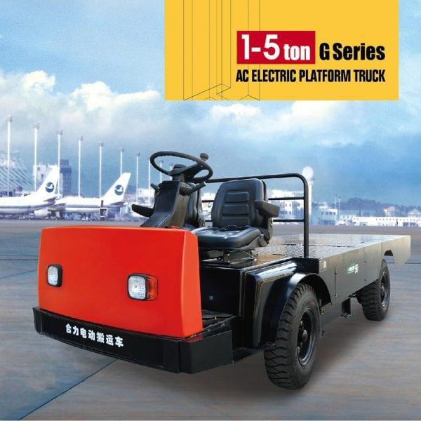 电动搬运车 G系列2-5t交流电动搬运车 – 功率氦拖车
