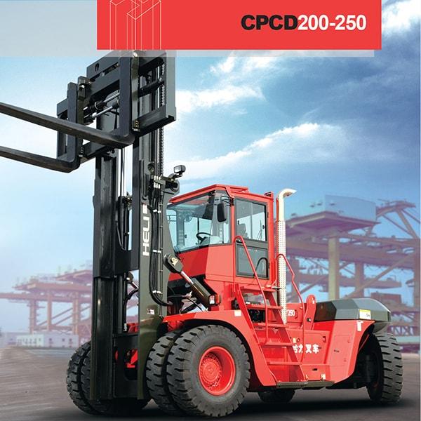 G系列 20-25吨内燃平衡重叉车 – 叉车