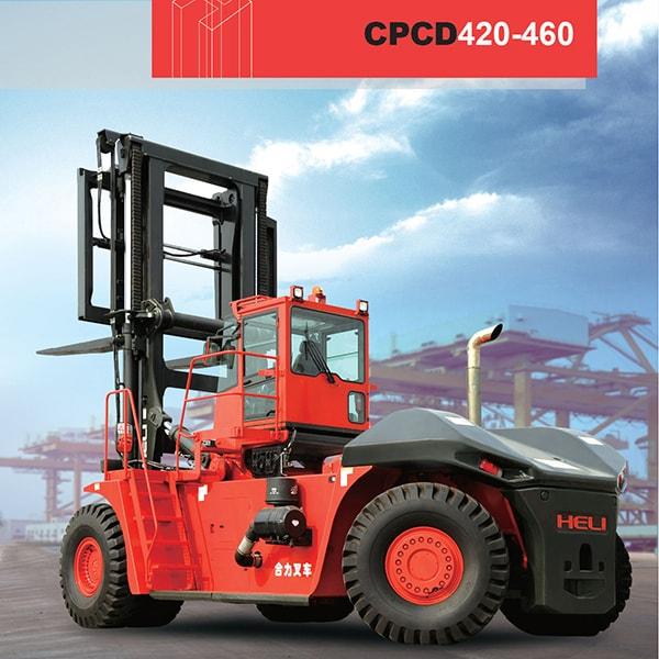 G系列 42-46吨内燃平衡重叉车 – 合力叉车 G系列