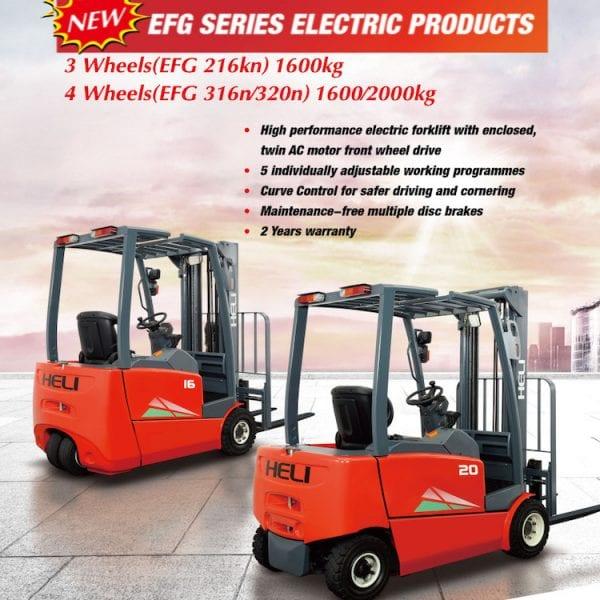 四支点 EFG 1.6-2T前轮双驱四轮蓄电池平衡重式叉车
