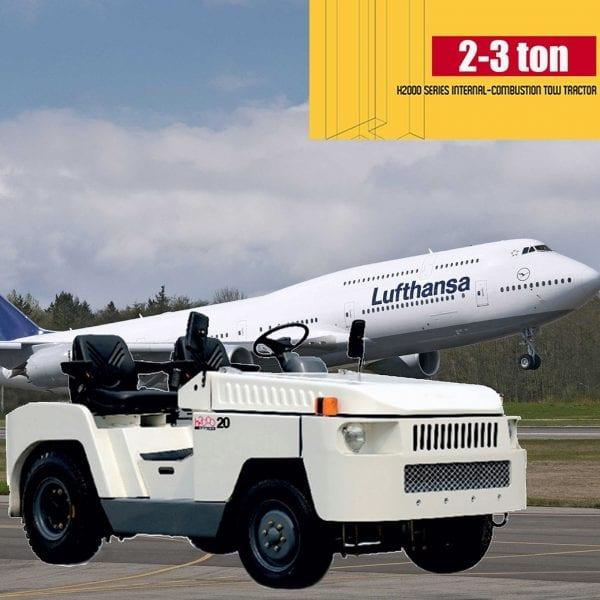 内燃牵引车 H2000系列2-2.5吨 – 汽油拖拉机