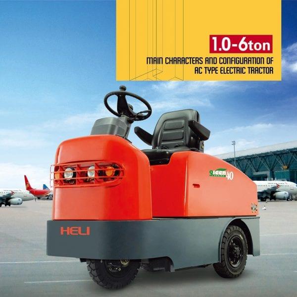 电动搬运车 G系列1t – 电动拖车