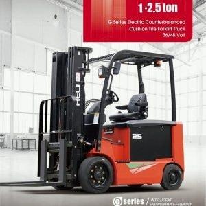 四支点蓄电池平衡重式叉车 H3系列1-2.5吨- 蓄电池平衡重式叉车