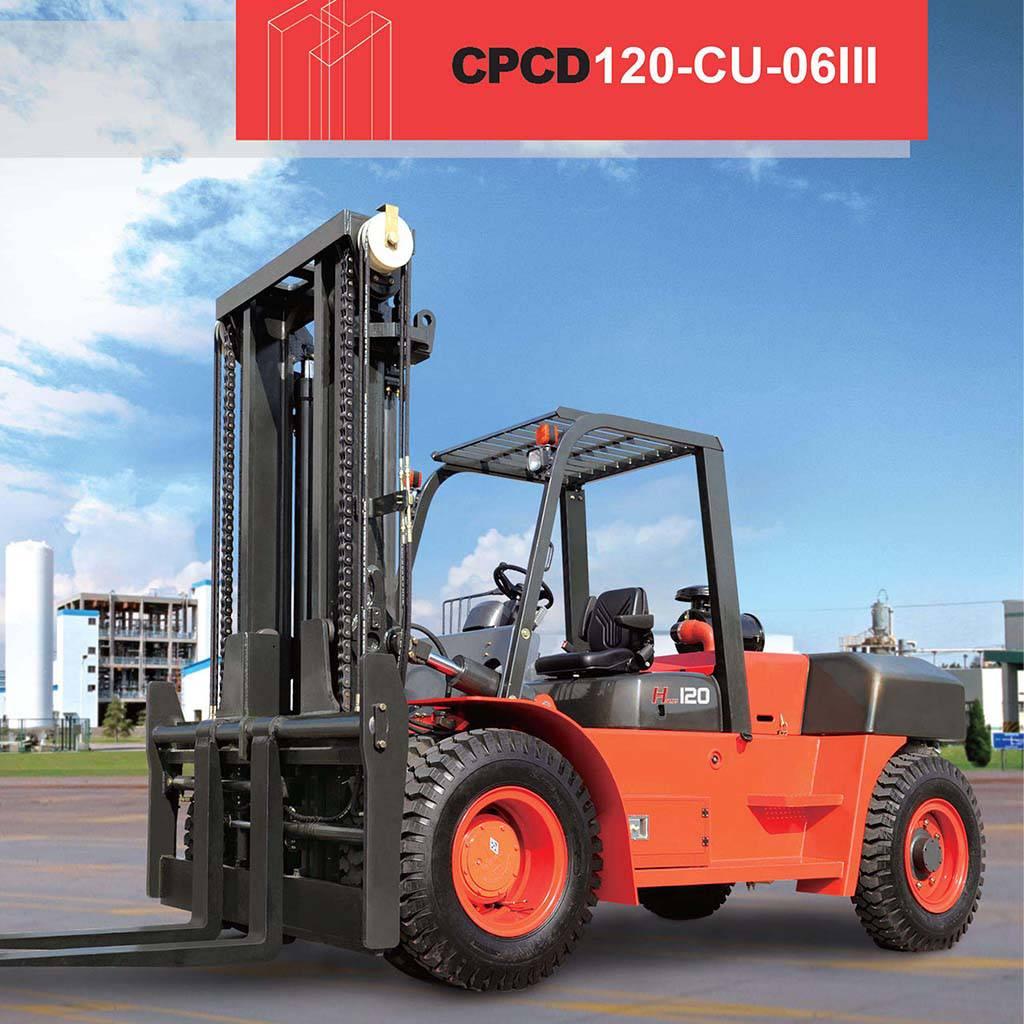 H2000系列 轻型 – 12吨内燃平衡重叉车