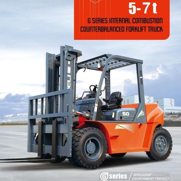 G系列 5-7吨柴油 – 合力叉车 – 5-7吨中国叉车