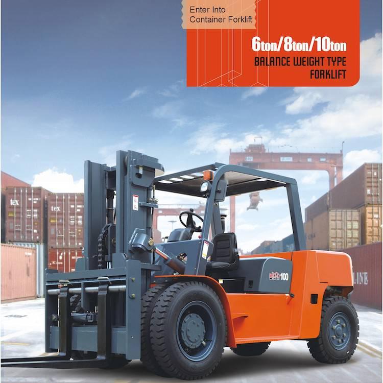 H2000系列 6 - 8 - 10吨柴油平衡重式进箱叉车